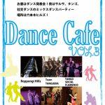 六本木ヒルズDance Cafe vol.3