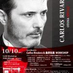 2015年10月10日 Otona Special スペシャルゲスト:Carlos Rivalora
