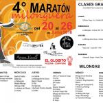 【No.28】タンゴマラソン エン ブエノスアイレス!
