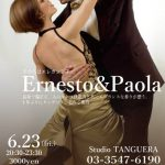 6/23(Fri) Milonga【Demo:Ernesto & Paola】20:30-