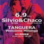6/9(Fri) WS&ミロンガ【Demo:Silvio&Chaco】19:00-20:30-