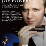 6/5(Mon) ライブミロンガ【Joe POWERS】