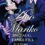 8/18(Fri)Aco&MarikoWs & Milonga DJ:Yuko AMANO