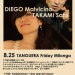 8/25(FRI) Tanguera Friday Milonga!