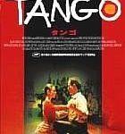 映画「TANGO」 – タンゴの魅力【11】