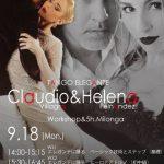 9/18(Mon) クラウディオ&エレーナ WS&demo 14pm-22pm