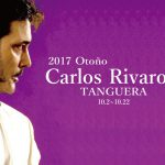 2017 秋 Carlos Rivarola Workshop (昼&夜)