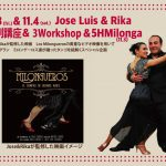 11.3(Fri) Jose&Rika タンゴの歴史を紐解く特別講座&3Workshop&5HMilonga