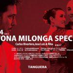 11.4(Sat) ブエノスアイレスの匂いがする オトナスペシャルミロンガ