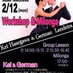 2月に来タン!Kei&German
