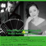 4.13 FRI Live milonga with Ville Hultula y Ikumi Nakayama