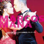 4.20 FRI 金曜ミロンガ デモ:Marcos&Mana DJ:Yuko AMANO