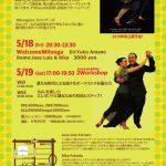 5.18(FRI) Jose&Rikaデモミロンガ、5.19(SAT) 特別WS