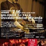 7.16 Mon DJオズバルドのタンゴ音楽トーク講座