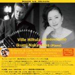 9.17 MON. 祝日5時間ミロンガ with ロベルト&ラム特別WS