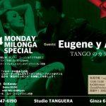 12.24 Mon クリスマス5時間ミロンガ Guest:Eugene&Alisa