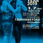 1.7 Mon Happy New year Milonga Guest:Tzu-han&Kyoko