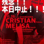 中止→通常ミロンガになります Cancelled: 11.26 Mon Special Milonga&WS Cristian&Melisa