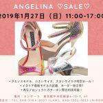 1/27・ANGELINA 受注会-SALE / タンゴシューズの回収