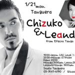 1.21 Mon スペシャルミロンガ デモ:Chizuko & Leandro
