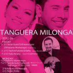 タンゲーラのミロンガ