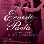 3.22(fri.) Ernesto&Paolaさよならミロンガ