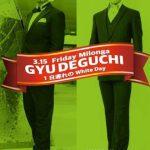 3.15 ホワイトデーミロンガ デモ:GYU&Deguchi