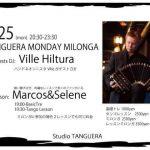 3.25 Mon スペシャルDJ Ville Hiltura ミロンガ