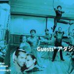 7.5 Fri GYU BDミロンガ!withアダジオ商会、ロベ&ラムレッスン