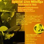 9.30 Mon 特別ライブミロンガ 平田耕治の素晴らしいトリオライブ