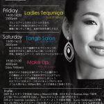 9月&10月 Kei HASEGAWA先生のタンゴレッスン、メイクアップ講座など開催 9.20 Fri ウェルカムミロンガ