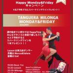 Happy Monday &Fridayミロンガ キャンペーン