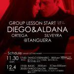 11/30~ ディエゴ&アルダナのタンゴクラス開催