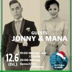 12.6 Fri 金曜Milonga Demo:Jonny&Mana DJ:Yuko AMANO