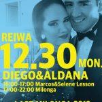 12.30 Mon 今年最後のミロンガ 2019 Demo:Diego&Aldana