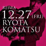 12.27 FRI スペシャル小松亮太with KaZZmaライブミロンガ!