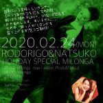 2.24 Mon ロングタイムmilonga with Rodorigo&Natsuko