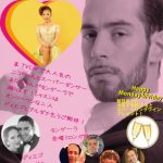 2.21 FRI Milonga Demo: Nicolas&Mana with Diego&Aldana lesson
