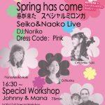 3.20 Fri 春特別ライブミロンガ&ジョナサンyマナ特別WS