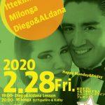 2.28 Fir Diego&Aldana いってらっしゃいミロンガ